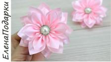 Цветок из ленты / Цветы из ленты / DIY / Ribbon flower / Канзаши / Kansasi bow ЕленаПодарки МК