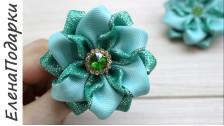 Цветы из ленты / Цветок из ленты / DIY / Ribbon flower / Канзаши / Kansasi bow ЕленаПодарки МК