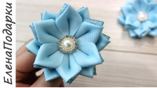 Цветок из ленты / DIY / Ribbon flower / Канзаши / Kansasi bow ЕленаПодарки МК