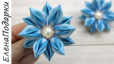 Цветок из ленты мастер-класс / DIY / Flor de fita / Канзаши / Kansasi bow ЕленаПодарки МК